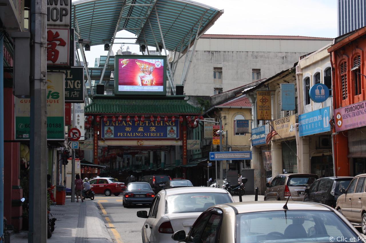 Entrée du marché de China Town - KL