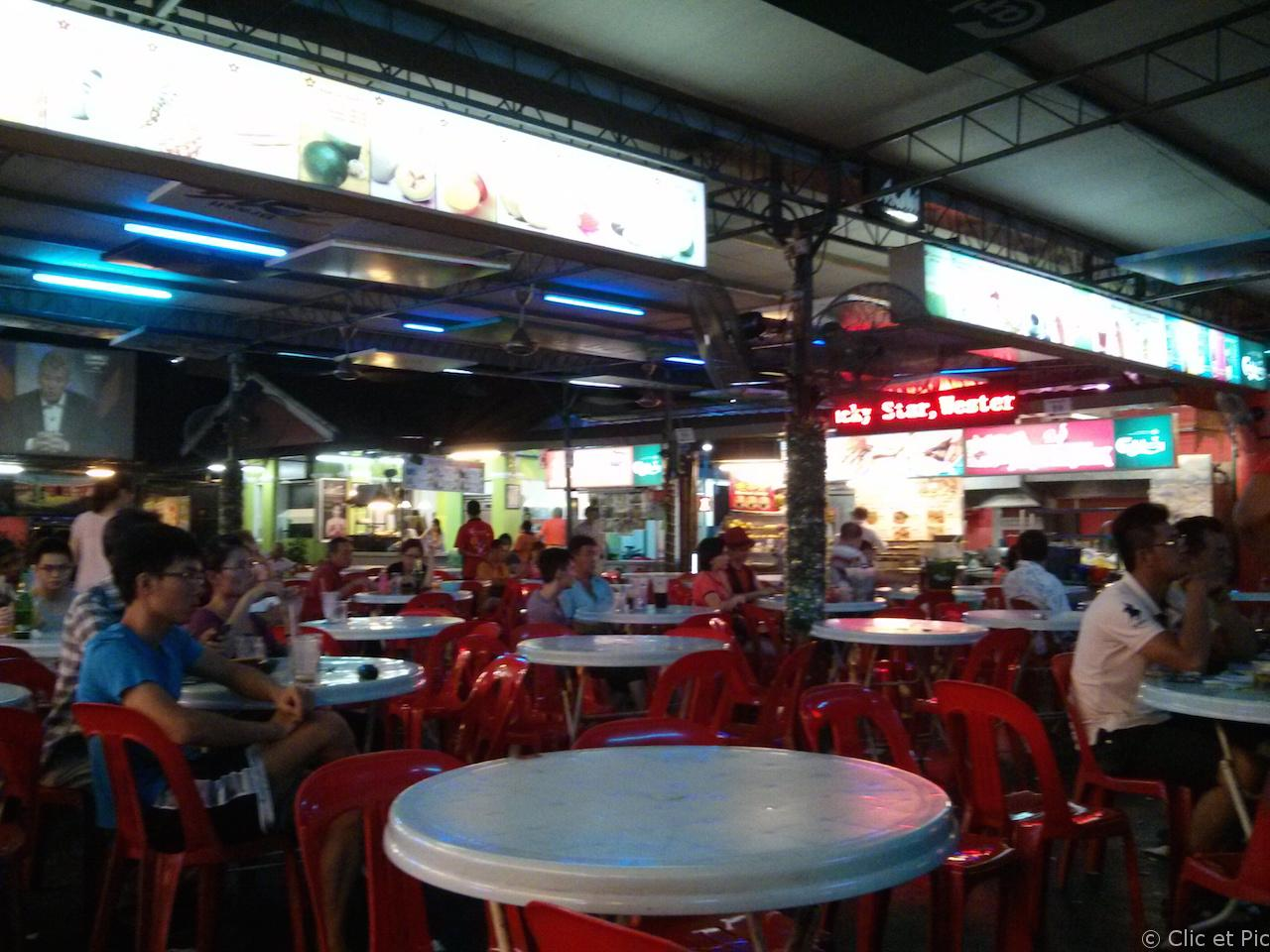 Red garden - Penang
